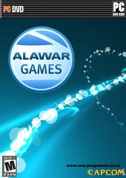 Alawar DreamCrack 2009 (Алавар ключи) - Предлагаем Вашему вниманию новые кл